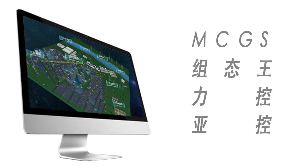 电脑2.jpg