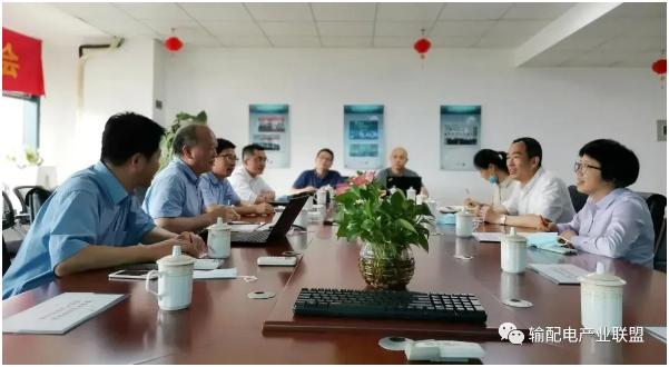 锐谷智联参加输配电产业联盟座谈会